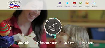 screenshot_teremok