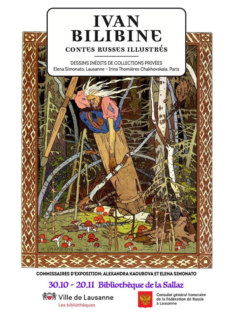 Русские сказки в иллюстрациях И.Я. Билибина (1876-1942)