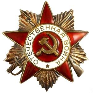 Ордена Отечественной войны 1 степени