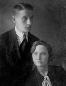 Исаев Николай Гаврилович