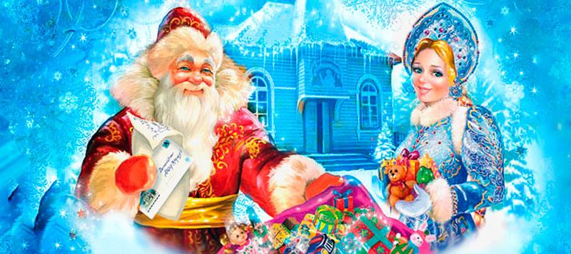 Новогодние Елки для детей разного возраста